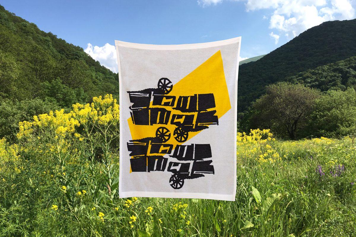 Blanket-1-New